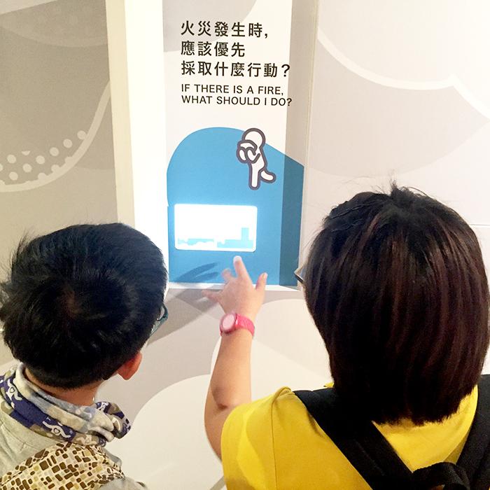 【防災教育】暑假溜小孩好去處~陽光即刻救援數位互動展