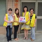 花蓮稅務局號召民眾捐發票幫助顏損者
