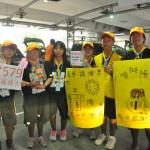 臺北市第8次童軍大露營 發揮熱忱助陽光