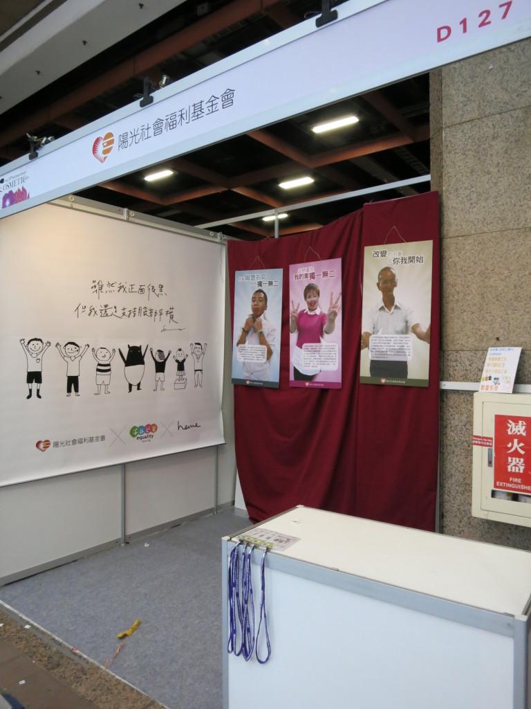 世貿美容展 人氣插畫家Cherng首度為陽光站台
