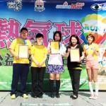 新竹熱氣球路跑嘉年華 健康公益挺陽光!
