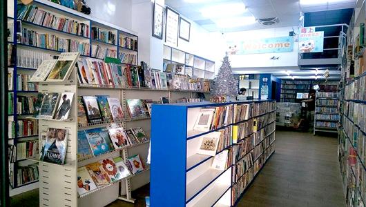 乾淨俐落的書籍擺設