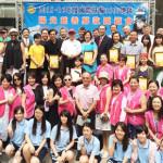 2016年-百合扶輪社與陽光在新竹巨城舉辦的公益活動