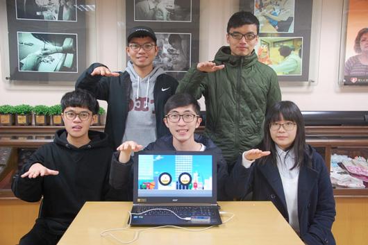 「不平凡之路」團隊,由左至右為張忠慈、林志鴻、呂柏甫、王育昇、李蕾蘋