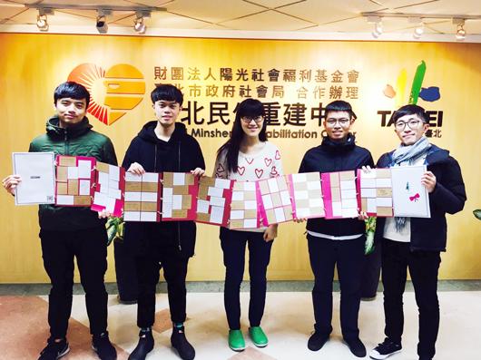 「不平凡之路」團隊將募集卡片製作成摺疊書贈送給陽光民生重建中心