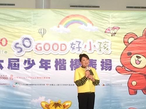 太平洋SOGO百貨暨太平洋崇光社會福利基金 黃晴雯董事長