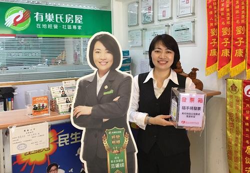 店內設置陽光零錢箱及發票箱,為鄰里提供公益捐款的管道。