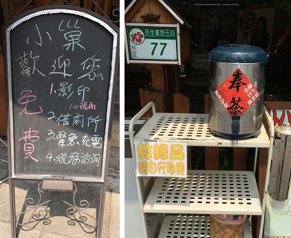 有巢氏房屋民生敦北店提供鄰里貼心方便的服務。