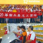華南永昌證券由陳總經理率領同仁到陽光汽車美容中心參與企業志工活動