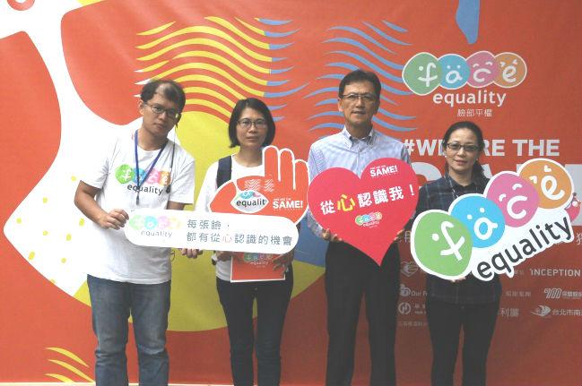 華南永昌證券參與了歷屆臉部平權活動