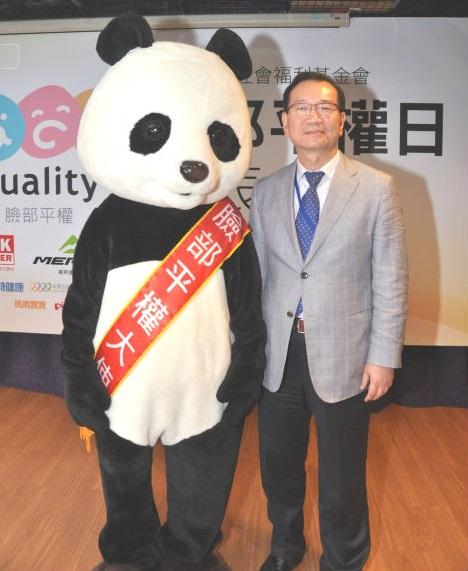 華南永昌證券參與2014年臉部平權