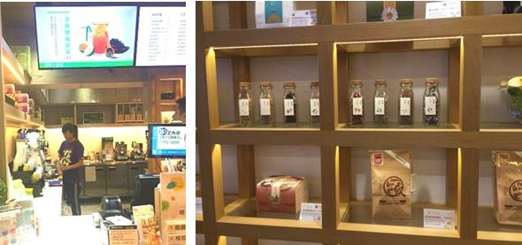 店內的茶飲以天然的水果及花草茶為主,亦販售花草茶包商品。
