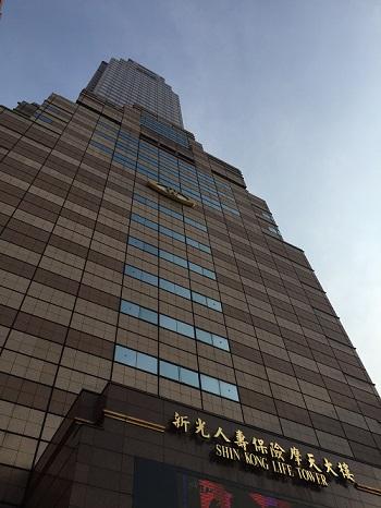 「捐發票、送香蕉、萬蕉交友做公益」活動於台北新光人壽摩天大樓舉辦