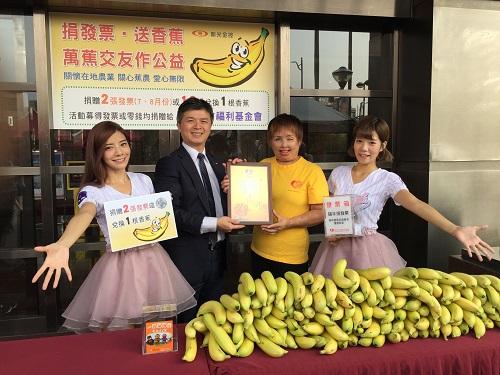 陽光臉部平權代言人惠麗姐致贈感謝狀給新光人壽公關廣宣部陳正輝資深協理