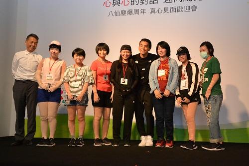 2016年邀請藝人王大陸與八仙孩子們遊戲互動「我的少女時代」的精彩電影畫面,讓傷友及家屬們,渡過輕鬆愉快的下午時光。