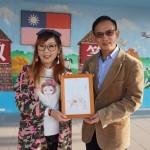陽光基金會資深社教專員鄭蕙蓮致贈感謝狀予吳金銅校長(右)。