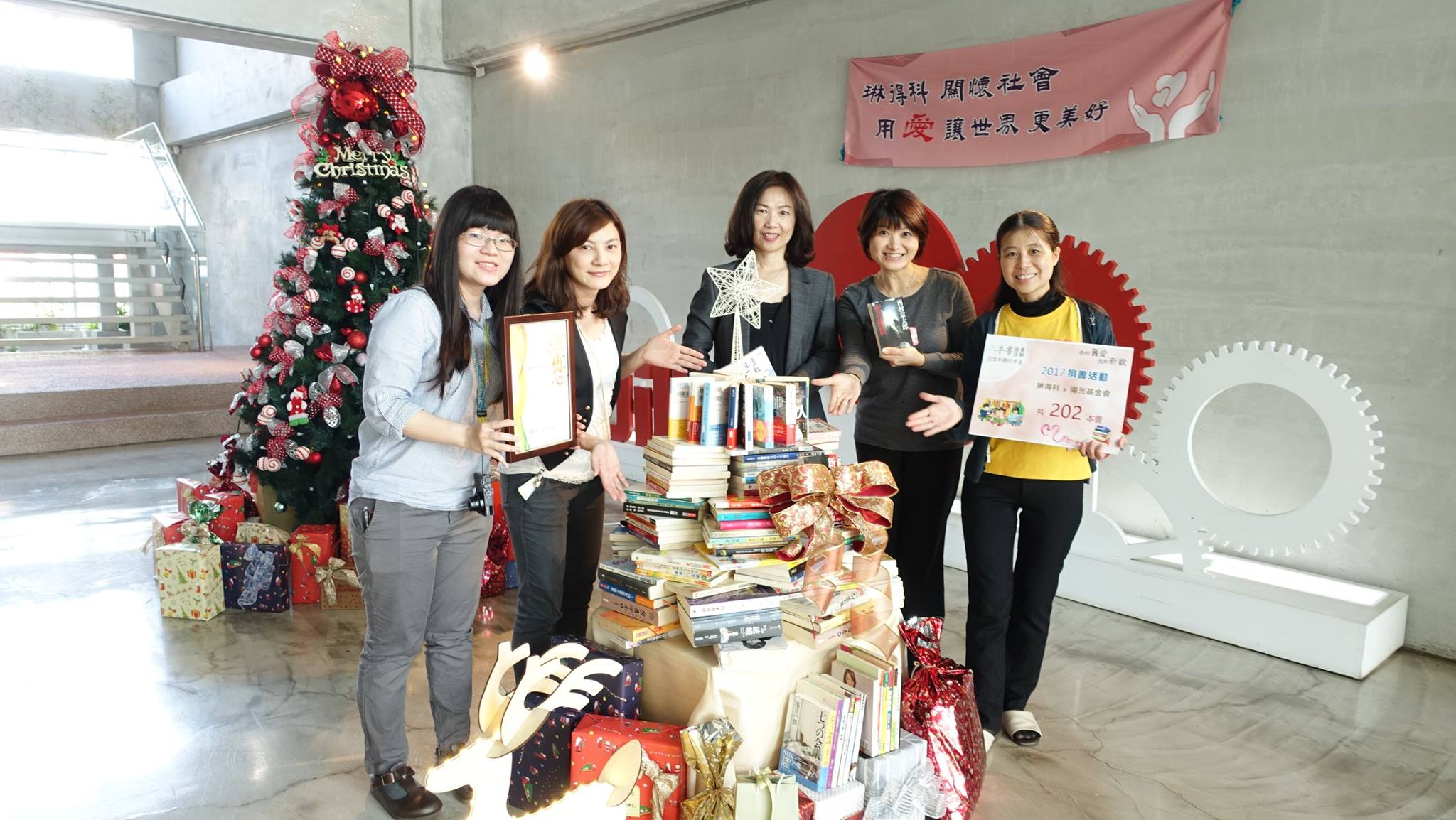 與陽光基金會合作「你的舊愛 我的新歡」捐贈二手書活動