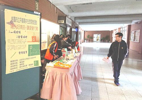 同學支持臉部平權,在校內擺攤義賣